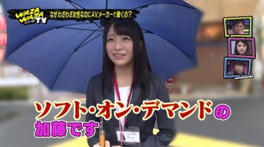 SOD新人社員加藤ももかさん、ガチでかわいい NEWS!NEWS!NEWS!1.1