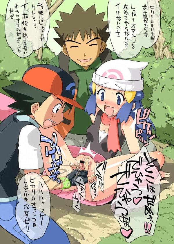 pokemon245