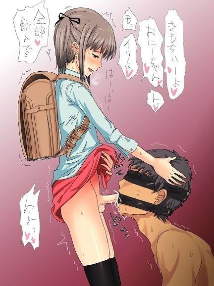【男の娘】 「ヘンタイさんなんです…ねっ♥♥」、可愛いのになんか付いてる、なんか付いてるけど可愛いから犯したくなっちゃう男の娘画像♪