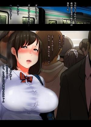 01(痴漢)