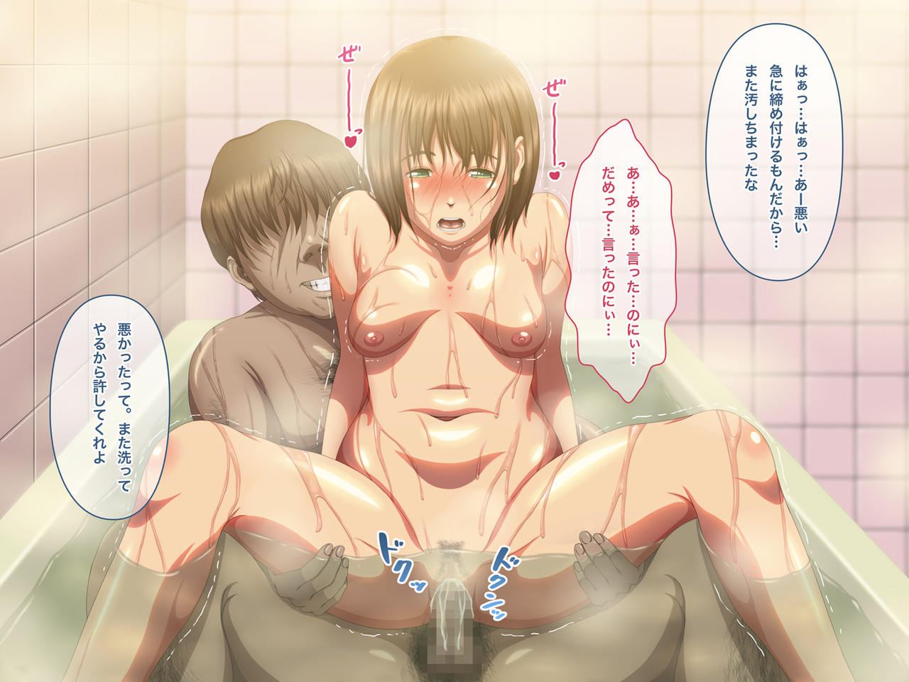 04(お風呂・温泉)