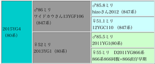 1dccb462.jpg