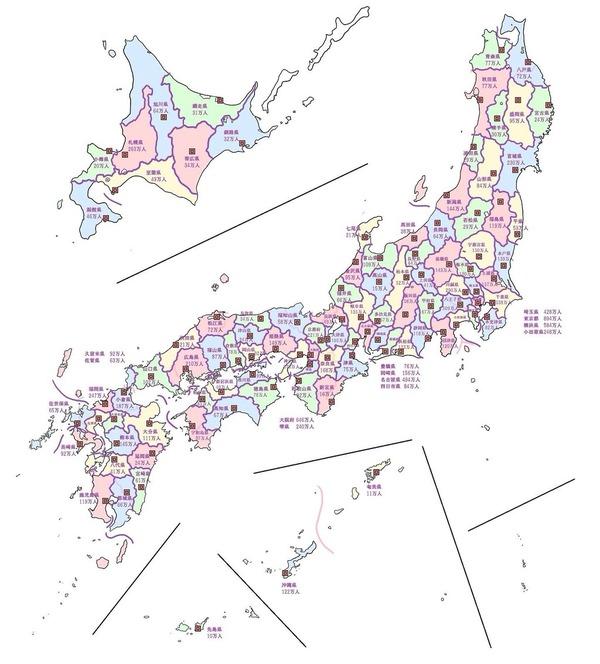 【地図】都道府県を47→98に増やしたったwwwwwww