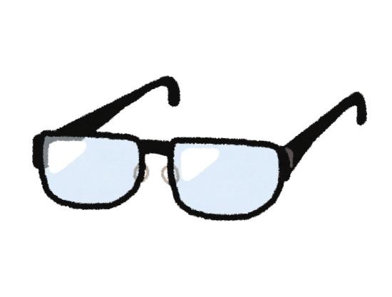 ワイ「ファッ!?ワイのメガネどこいったんや!?」