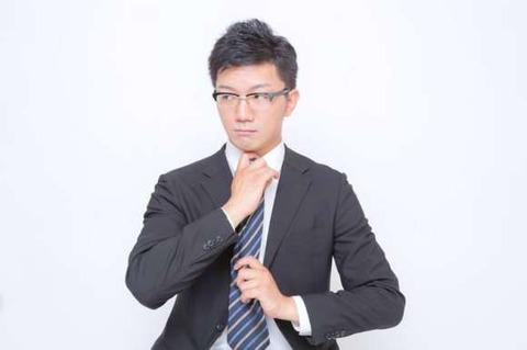 OZP85_nekutaiwoshimenaosu500-thumb-750x500-3266