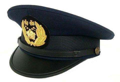 kanbou-police-frontside