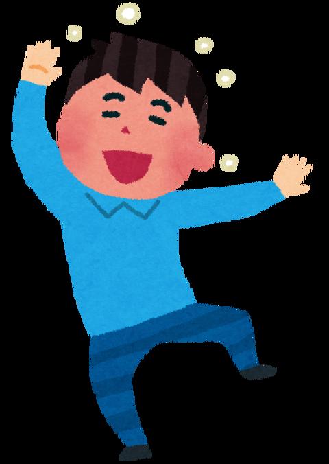 yopparai_man