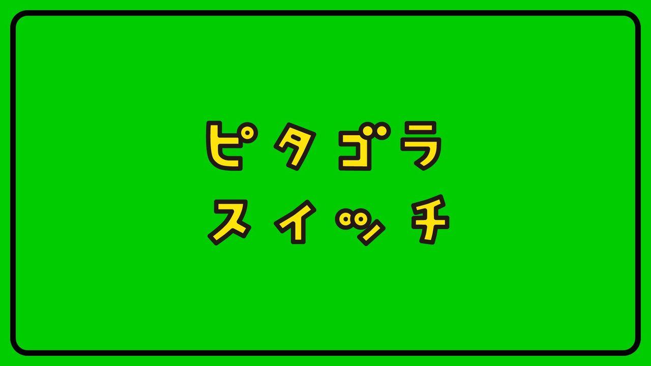 bekki-2