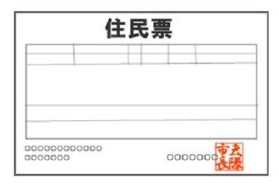 75bea3b8085a2cfcc4c61ec2d0feccb4