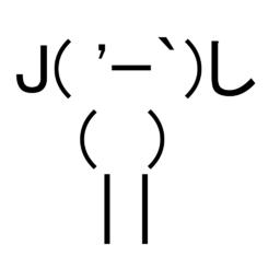 icon_256