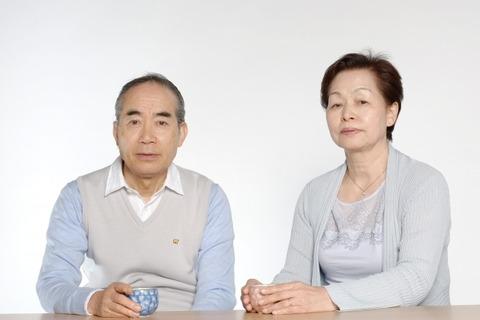 両親に結婚を反対されたときの解決法とは?
