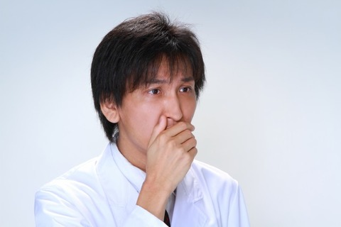 N189_kuchiwooouhakui_TP_V1