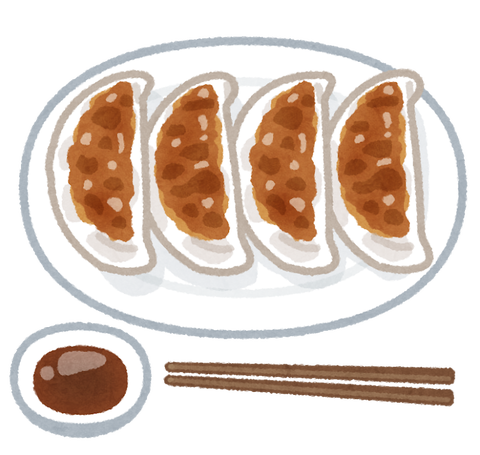 87food_gyouza_mise