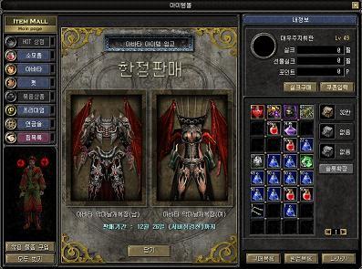 09_SRO[2008-01-09 14-01-59]_75