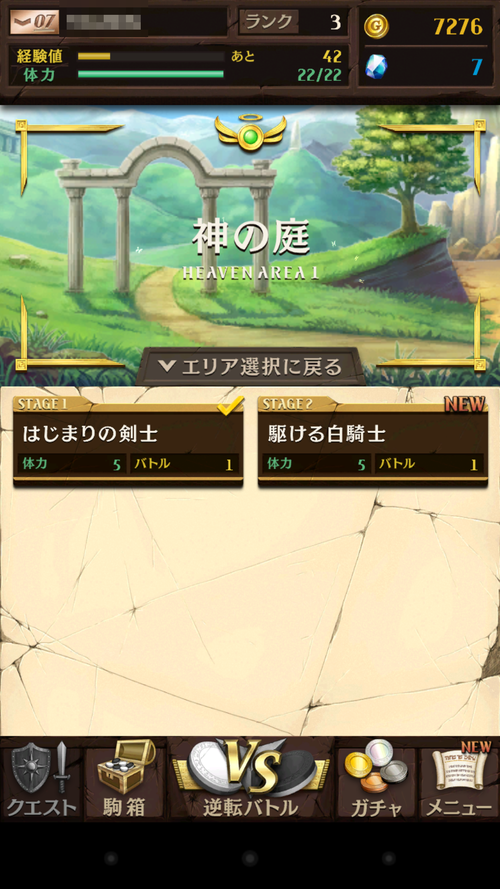 Screenshot_2015-12-09-13-18-43