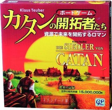 カタンの開拓者たち