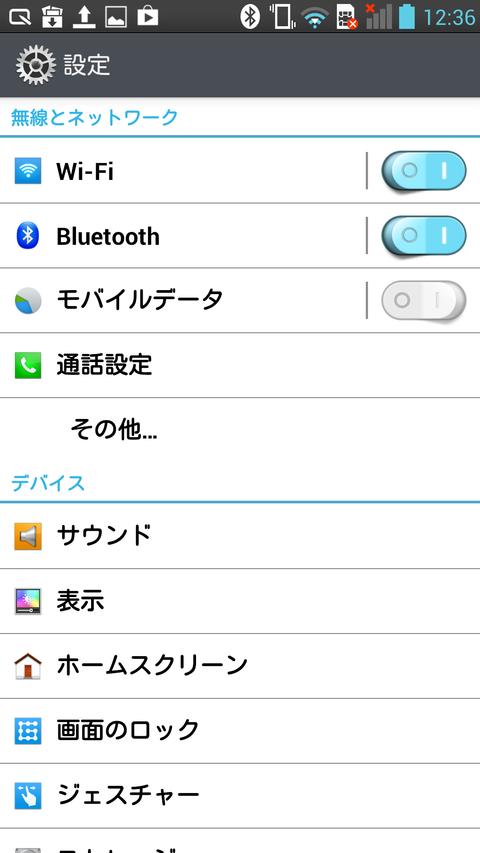 Screenshot_2013-02-16-12-36-12