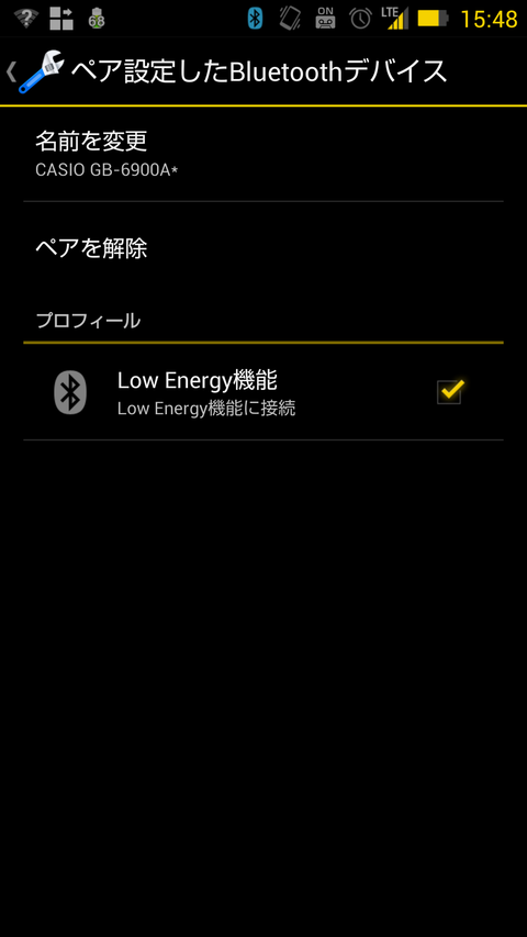 Screenshot_2013-02-15-15-49-01