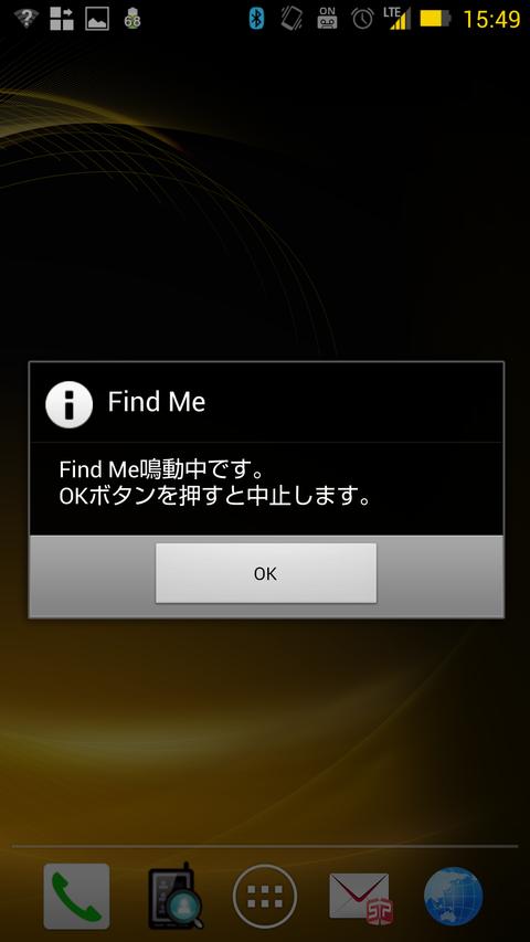 Screenshot_2013-02-15-15-49-55
