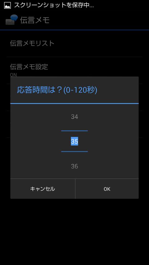 Screenshot_2013-02-08-11-43-31_1