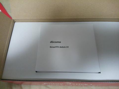 DCIM0121