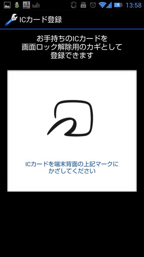 Screenshot_2013-02-10-13-58-59