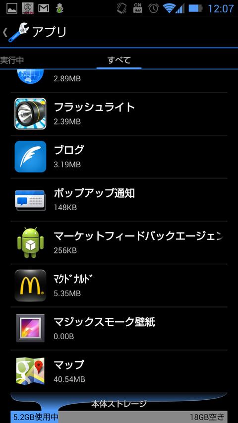 Screenshot_2013-02-10-12-07-43