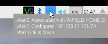 IP変更後の確認