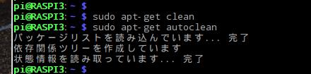 autoclean,clean