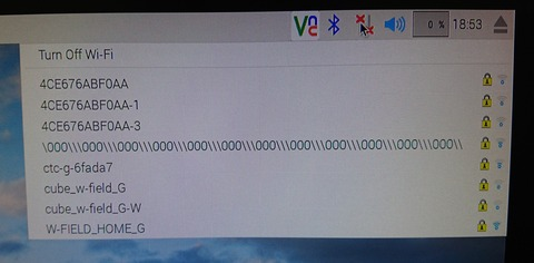 WIFIネット表示