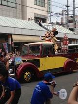 ディズニー3
