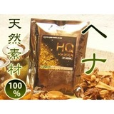 HQ_HE100_common