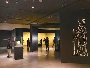 国立中央博物館