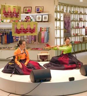韓国伝統文化センター