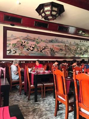 中華料理レストラン