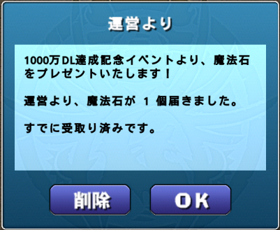 device-2013-03-12-103611-----
