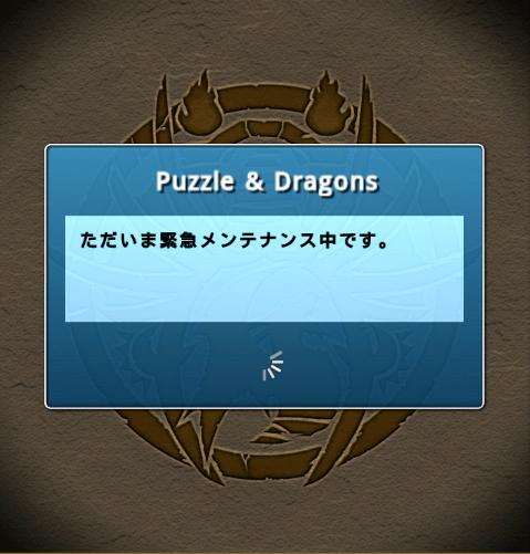 device-2013-01-14-012811-----