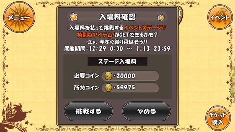 device-2013-01-12-020336