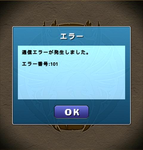 device-2013-01-14-005846-----