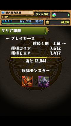 device-2013-01-31-001338