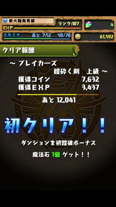 device-2013-01-31-001307