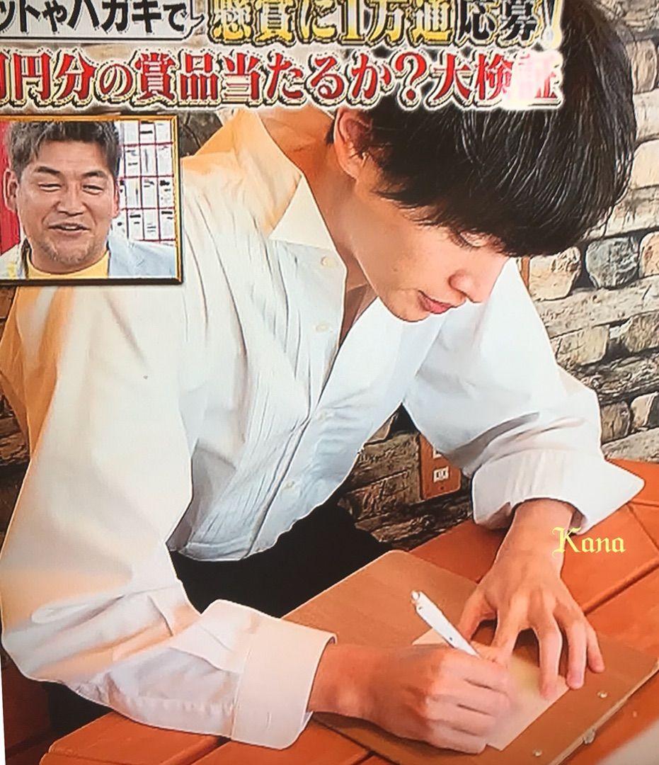 自由業です♡笑&「ちゃんと絵見て欲しかったなー」(かわいすぎて泣いてます)#十万円でできるかな