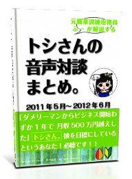 fu02_toshi
