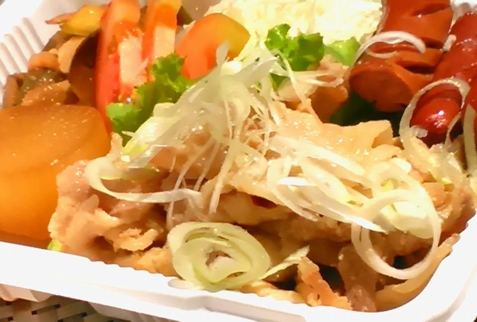 豚柚子胡椒焼き(Aセット)