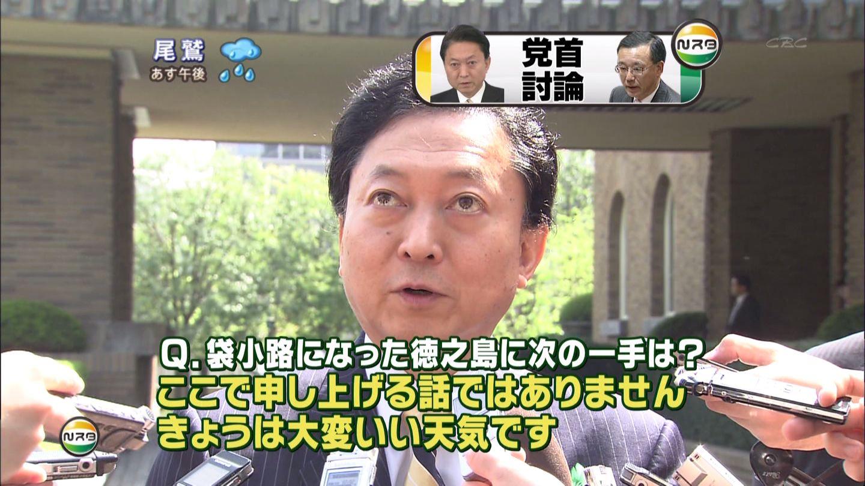 【政治】「日本のトップである首相が成蹊大学卒ではまずい」 成蹊大卒の安倍首相、内閣総理大臣に学歴は関係あるのか?★2©2ch.net YouTube動画>2本 ->画像>20枚