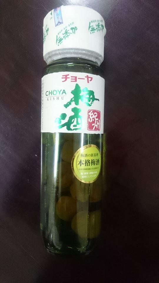 CHOYA 梅酒
