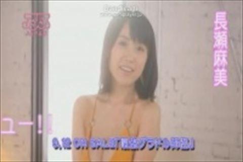 【fc2】イメージビデオに多数出演歴を持っている、本物のグラビアアイドルのAVデビュー