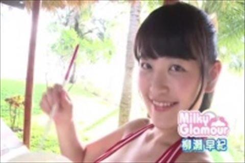 【fc2】柳瀬早紀谷間に下乳がエローい爆乳娘が水着でさわやかイメージビデオ