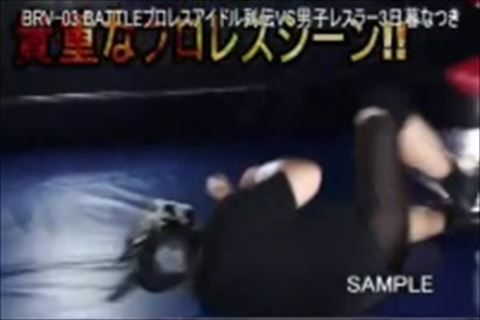 現役のRQ&グラビアアイドルがリングでマスクレスラーと堂々と格闘 日暮なつき