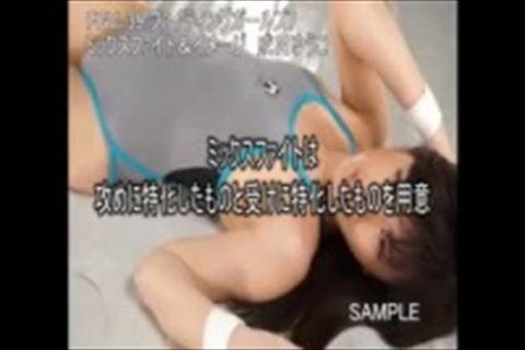 【fc2】美女によるリングファイトとイメージビデオがミックスされたユニーク作品成田ゆうこ